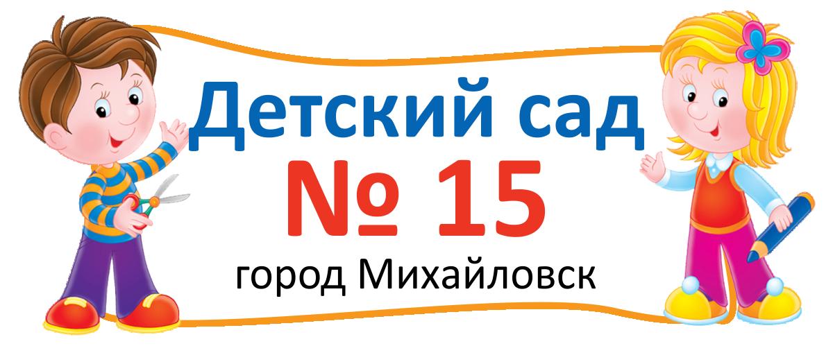 stavsad15.ru
